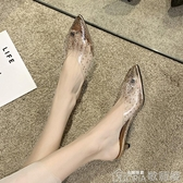 春季新款韓版尖頭涼拖重工法式少女中跟女鞋潮包頭半拖鞋外穿 【快速出貨】