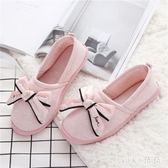 大尺碼月子鞋 薄款包跟軟底室內產后棉拖鞋女厚底拖鞋 nm6211【VIKI菈菈】