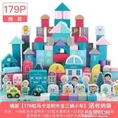 兒童積木拼裝玩具益智力男孩1-2-3歲寶寶拼搭大顆粒木頭6啟蒙早教-ifashion