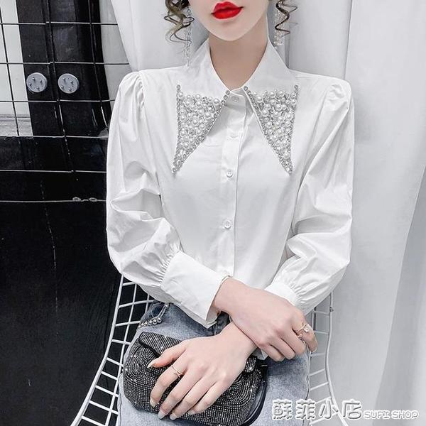 2021年春裝新款娃娃領釘珠泡泡袖百搭上衣女長袖設計感小眾白襯衫 范思蓮恩