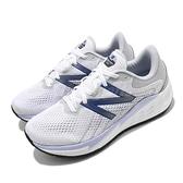 New Balance 慢跑鞋 NB Fresh Foam Evare 寬楦 白 藍 女鞋 厚底 【ACS】 WVARECP1D