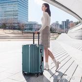 行李箱 2020新款行李箱鋁框ins女學生24寸萬向輪拉桿箱【全館免運】