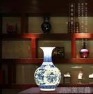 花瓶景德鎮陶瓷器小花瓶中式青花瓷花瓶客廳...