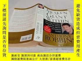 二手書博民逛書店Awaken罕見The Giant Within《喚醒內心的巨人》Y200392