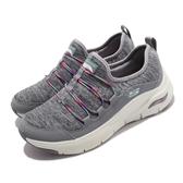 Skechers 慢跑鞋 Arch Fit 灰 白 女鞋 足部支撐 醫師推薦 健走鞋 運動鞋【PUMP306】 149061GYMT