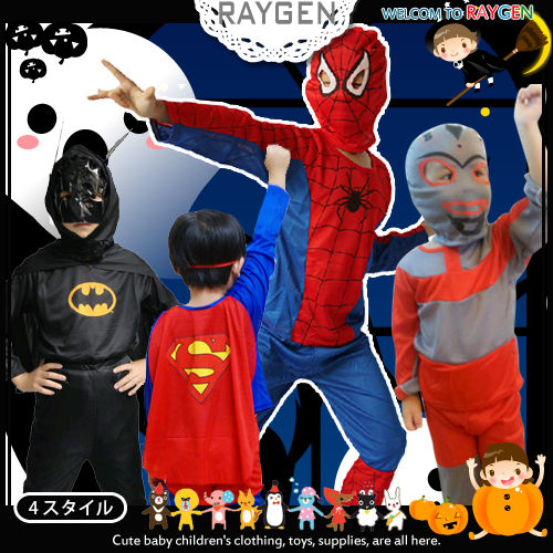 萬聖節表演服裝.兒童版超人/蜘蛛人/蝙蝠俠/奧特曼/美國隊長