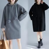 大尺碼羊羔絨加厚毛球連帽衛衣裙 秋冬新款胖MM遮肉寬鬆保暖純色上衣‧復古‧衣閣
