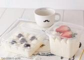 一次性塑料方形慕斯盒千層蛋糕盒水果奶油盒酸奶水果撈盒子