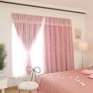 窗簾 窗簾免打孔安裝鏤空星星公主飄窗粘貼窗簾魔術貼臥室背景遮光
