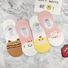 韓國襪子 可愛動物襪子 女襪 漢堡熊 糖果兔子 蛋糕鴨 壽司貓 隱型襪 船型襪 防矽膠脫落襪子