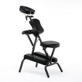 美容床紋身椅保健椅折疊式按摩椅便攜式推拿椅刮痧椅刺青椅子折疊【快速出貨八折搶購】