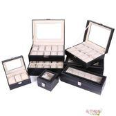 皮質首飾盒六位收納盒 手錶箱 pu手錶展示盒 手錶禮盒包裝盒  全館八八折鉅惠促銷