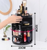 化妝品收納盒護膚品置物架梳妝台透明旋轉化妝架抖音同款 LannaS YTL
