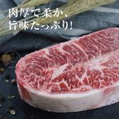【超值免運】美國奧羅拉極光黑牛PRIME霜降牛排4片組(260公克/1片)