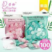 壓縮面膜 芳齡竹纖維壓縮面膜紙100粒糖果裝竹炭面膜紙一次性超薄補水水膜