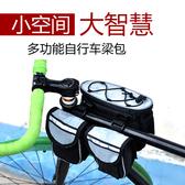 山地自行車包車前包單車上管包橫梁包馬鞍包防水騎行裝備背包 小明同學