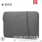 電腦包內膽包適用聯想蘋果筆記本Macbook13.3電腦包12保護套ipad小米 伊蒂斯女裝