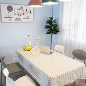 桌布黑白格子布藝棉麻小清新茶幾餐桌方格長方形  創想數位