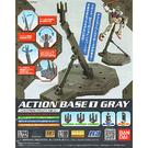 萬代 鋼彈模型 ACTION BASE 1 通用型支架腳架 灰色 1/100 TOYeGO 玩具e哥