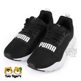 PUMA Wired Jr 黑色 鞋帶款 運動鞋 中大童 NO.R5542