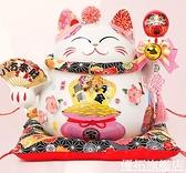 招財貓擺件大號發財貓陶瓷日本存錢儲蓄罐店鋪開業創意禮品0282 優拓