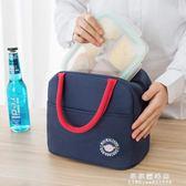 保冷袋 保溫飯盒袋女便當包手提加厚鋁箔保溫袋防水午餐帶飯便當袋飯盒包【果果新品】