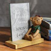 6寸木紋相框 可愛小熊彩繪相框卡通 禮物 樹脂相框擺件 組合相框『CR水晶鞋坊』