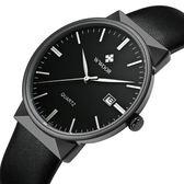 手錶 男士真皮皮帶手錶 防水腕錶 石英錶【非凡商品】w163