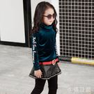 大碼長袖上衣 女寶寶金絲絨高領打底衫兒童長袖上衣女孩衛衣女童時髦洋氣 qf16242【小美日記】
