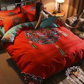 一件85折免運--加厚全棉磨毛四件套紅色婚慶床品新中式大紅被套棉質結婚床上用品XW