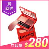 1028 超級大眼Eye眼影盤(1.55gx2) 玫瑰/甜橙/焦糖 3款可選【小三美日】