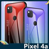 Google Pixel 4a 5G 漸變玻璃保護套 軟殼 極光類鏡面 創新時尚 軟邊全包款 手機套 手機殼 谷歌