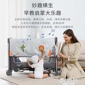 valdera便攜式可摺疊嬰兒床多功能寶寶bb床新生兒行動床拼接大床 ATF夢幻小鎮