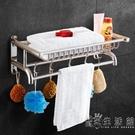 免打孔淋浴房衛生間浴室廁所毛巾架壁掛304不銹鋼雙層掛鉤置物架 HM 小時光生活館