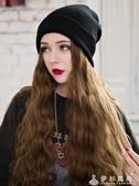 毛線帽子帶假發一體女秋冬天款長發水波紋網紅時尚長捲發全頭套式 伊衫風尚