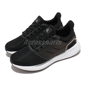 adidas 慢跑鞋 EQ19 Run 黑 白 休閒鞋 基本款 記憶鞋墊 女鞋 愛迪達 運動鞋 【ACS】 H00931