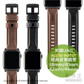 現貨 公司貨 美國 UAG apple watch 經典皮革錶帶 1234代 38mm/40mm/42mm/44mm