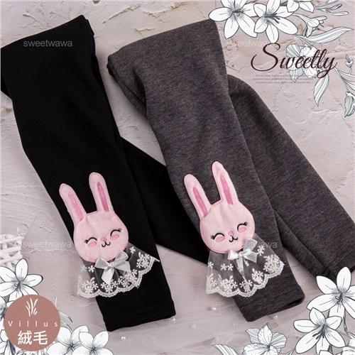禦寒保暖~瞇眼蕾絲兔棉質內搭長褲-2色(厚棉,內絨毛)(300815)【水娃娃時尚童裝】