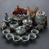 汝窯哥窯茶具套裝整套家用冰裂釉陶瓷功夫紫砂茶壺茶杯蓋碗禮盒裝10件套
