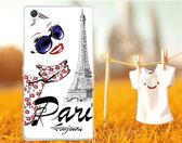 ♥ 俏魔女美人館 ♥特價 SONY Xperia T3 / D5103 {軟殼*巴黎女人} 手機殼 手機套 保護殼 保護套