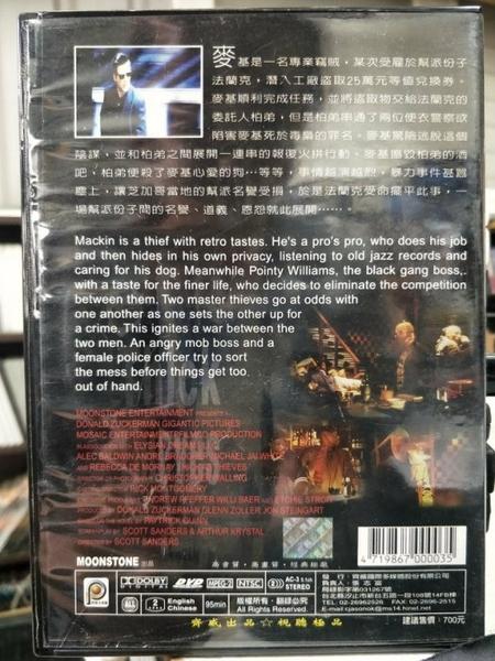 影音專賣店-Y60-040-正版DVD-電影【賊世至尊】-亞歷鮑德溫 蕾貝卡狄摩妮 安德魯布瑞格 邁克賈懷特