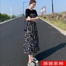 碎花洋裝 2021夏裝連身裙女新款中長款赫本風氣質拼接碎花裙高腰顯瘦長裙夏 薇薇