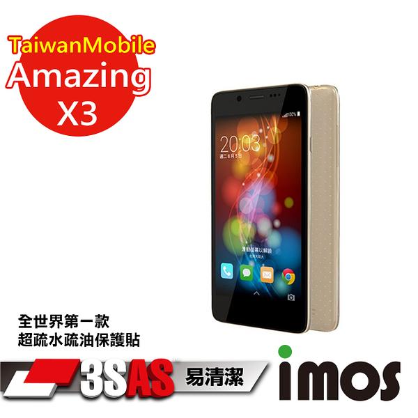 TWMSP★按讚送好禮★iMOS 台哥大 TWM Taiwan Mobile Amazing X3 3SAS 防潑水防指紋 疏油疏水 螢幕保護貼