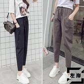 工裝褲子女夏季女褲寬鬆薄款棉麻褲休閒褲哈倫褲【左岸男裝】