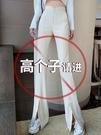 加長褲子女高個子170高腰垂感顯瘦微喇叭褲開叉闊腿褲休閒拖地褲 美眉新品
