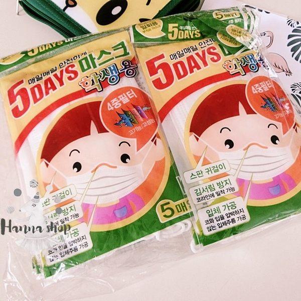 《花花創意会社》 韓國代購。防塵美容一次口罩五入【H4921】