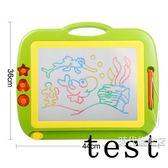 兒童畫畫板磁性寫字板小孩寶寶玩具1-3歲2嬰兒幼兒彩色磁力涂鴉板免運