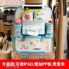 正韓汽車椅背袋車用置物袋車載收納袋多功能雜物掛袋奶瓶保溫袋 交換禮物