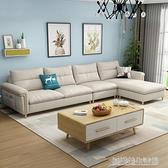 北歐布藝沙發小戶型 三人位現代簡約客廳整裝科技布乳膠沙發組合 YDL