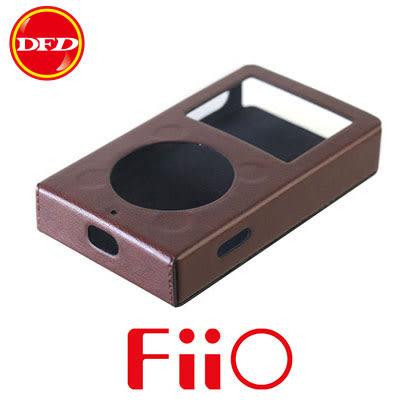 FiiO X3 第二代專屬配件 立體按鍵設計 外層皮革保護耐磨 裏細緻絨面 公司貨